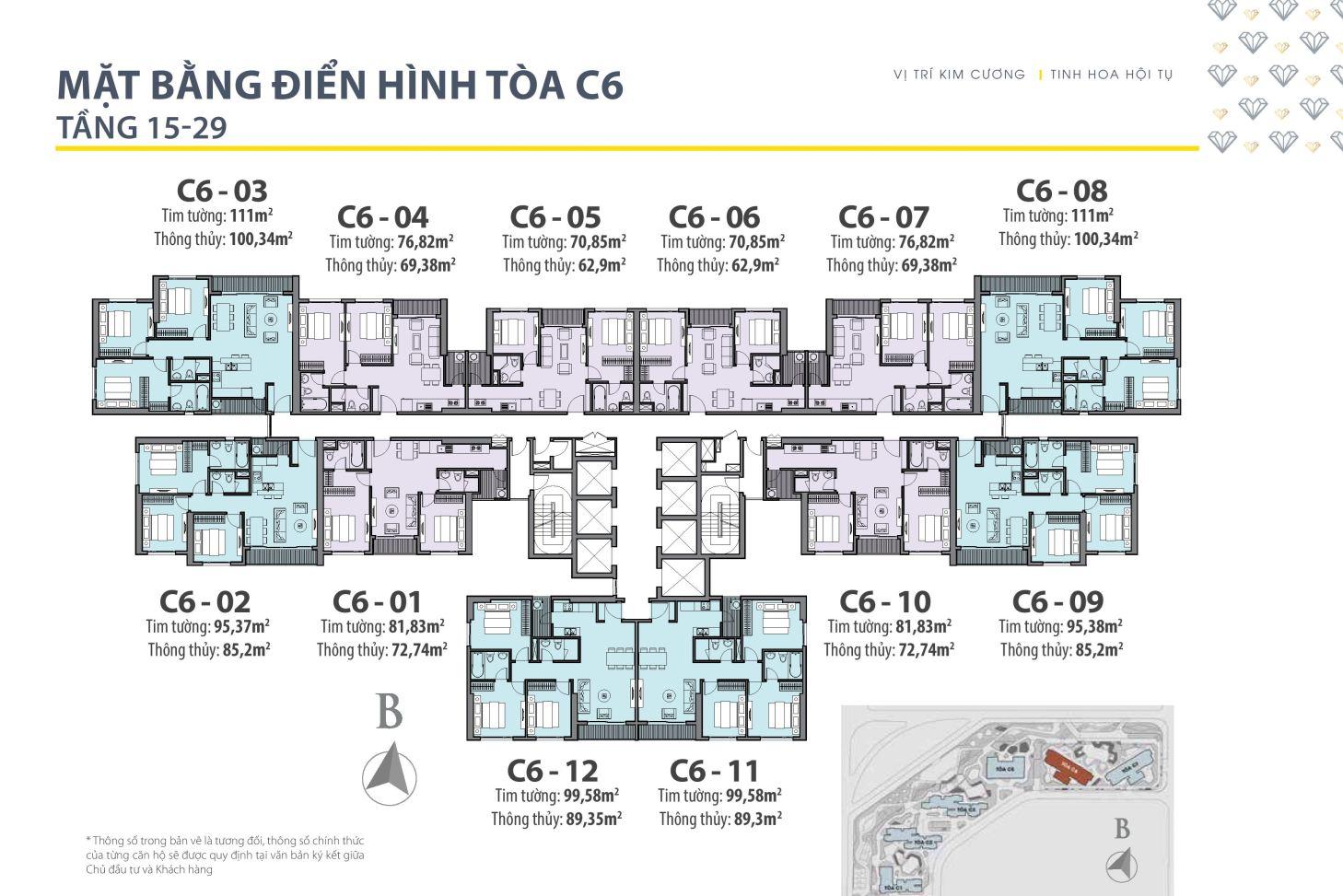 Chung cư Vinhomes D'Capitale - Mặt bằng tòa C6
