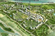Khu đô thị du lịch sinh thái Nhơn Hội